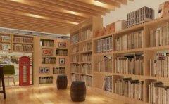 实用成都书店装修效果图赏析